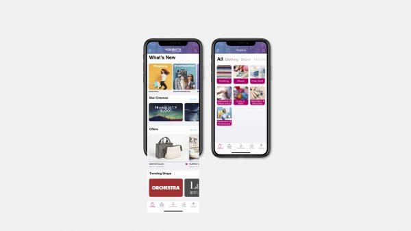 la Croisette Mall Mobile App